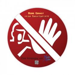 Kampagne Keine Gewalt gegen Einsatzkräfte (Aufkleber)